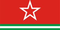 Euskadi Democratic Republic
