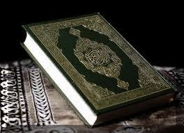 File:Quran.jpeg
