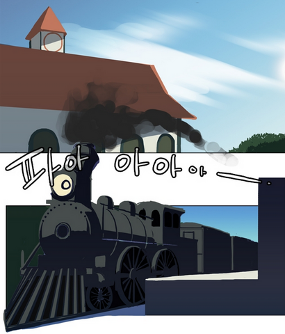 File:Middle train station.png