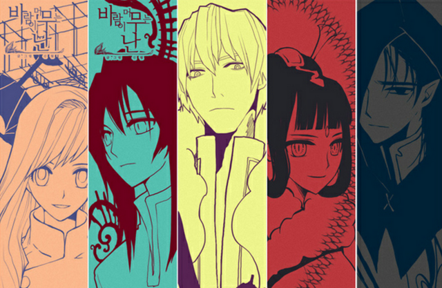 File:Main Characters 2.PNG