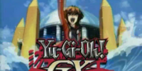 Yu-Gi-Oh! GX The Abridged Series