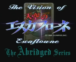 Escaflowne abridged title block1