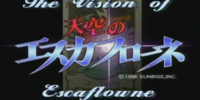Vision of Escaflowne TAS