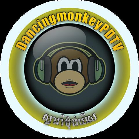 File:DMPDTV Logo (2012 Q1).png