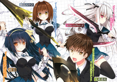 Absolute Duo Volume 2 Colour 2