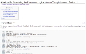 Harvard Basic v11 partial screenshot