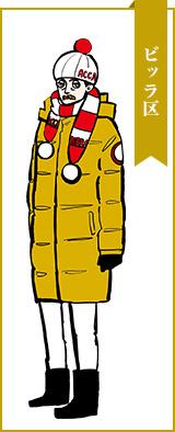 File:Uniform - Birra Ward.jpg