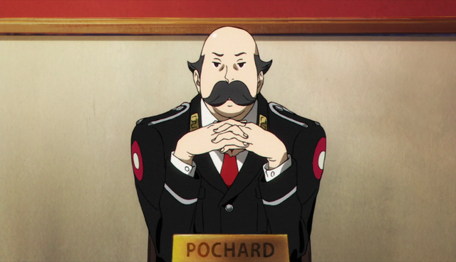 File:Pochard anime.png