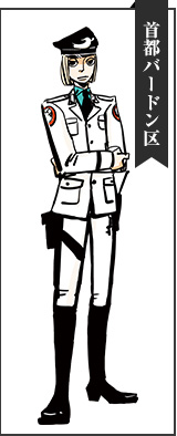 File:Uniform - Capital Badon Ward.jpg