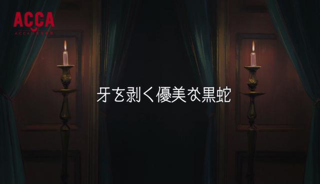 File:Episode 9.png