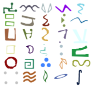 Hw acceleracers realm symbols by planetbacon56-d9wgvmy