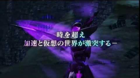 Accel World vs Sword Art Online TV Clip