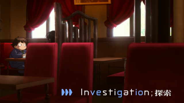 File:Investigation.png