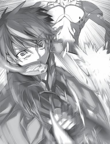 File:Kirito Accel World.png
