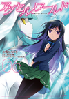 Accel World Manga - Volume 06 Cover