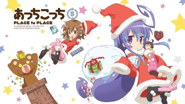 File:Acchi kocchi christmas stars.jpg