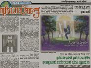 Borginian paper