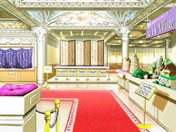File:Lordly Tailor Main Exhibit Hall.png