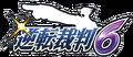GS6 logo.png