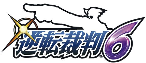File:GS6 logo.png