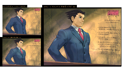 File:Layton vs Wright concept 7.png