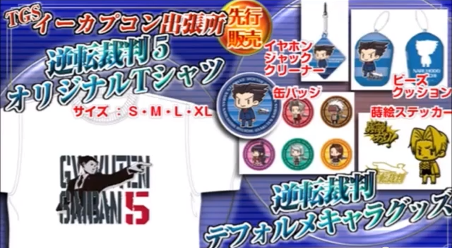 File:Gyakuten Saiban 5 stuff at TGS 2012.PNG