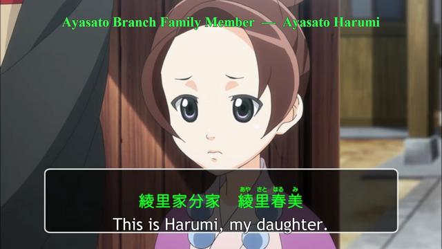 File:Harumi Ayasato.png