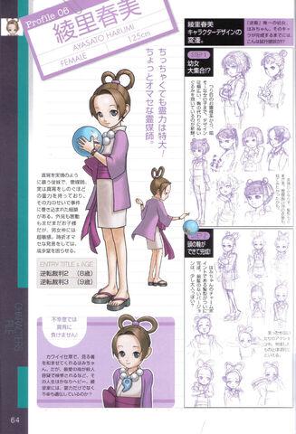 File:Fanbook Pearl 3.jpg