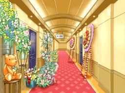 File:Hotel Hallway.PNG