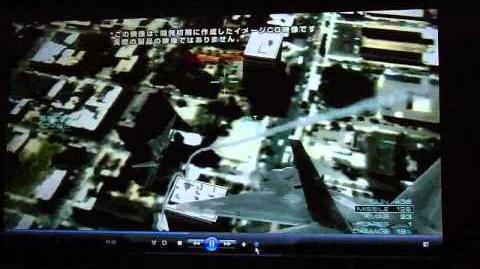 Ace Combat Assault Horizon Tech Demo
