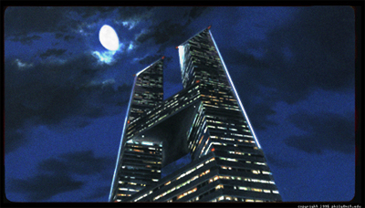 File:Gaiuss Tower Night.jpg