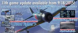 Ace Combat Infinity Update 11 Banner