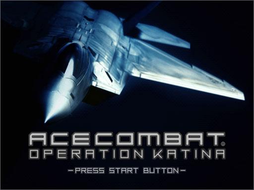 File:Operation Katina Start Screen.jpg