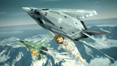 File:Ace combat stuff.jpg