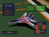 AC1 F-14A