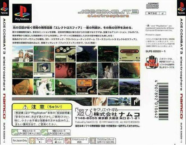 File:Ace Combat 3 ntsc-back.jpg