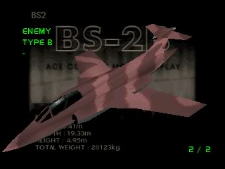 File:AC2 BS-2B TYPE A.jpg