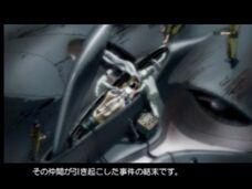 X-49 COFFIN 0001
