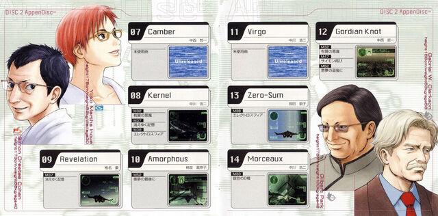 File:ZMCX-104 booklet7.jpg