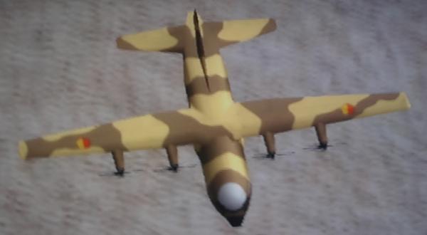 File:YAF C-130H.jpg