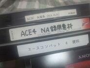 Sunao Katabuchi ACE04 VHS 1