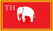 Athag Badge