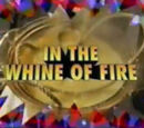 In the Whine of Fire