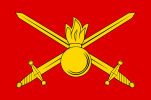 Flag Russian Ground Forces