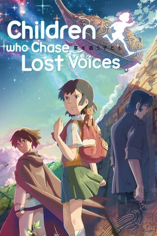 File:Children Who Chase Lost Voices.jpg
