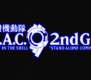 Ghost In The Shell: S.A.C. 2nd Gig