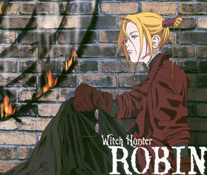 File:Witch-hunter-robin.jpg