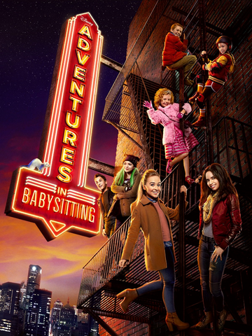 File:Adventures in Babysitting still 10.png