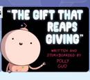 Подарок жнеца