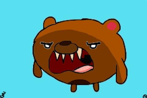 File:BEAR!!!.jpg